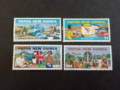 Papua New Guinea 1980 Postal No 3067