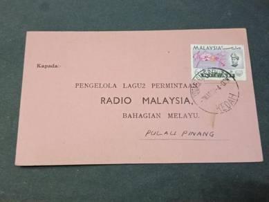 Postcard KOTA SARANG SEMUT Radio 1967 PC 506