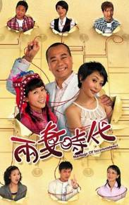 TVB HK DRAMA DVD Marriage Of Inconvenience