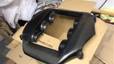 Carbon Fiber Engine Cover Nissan GTR R35 GTR35