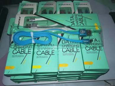 Pineng Cable