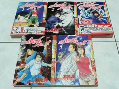 Angel Heart (Volume 1-5)