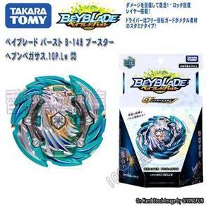Takara Tomy Beyblade GT B-148 Heaven Pegasus