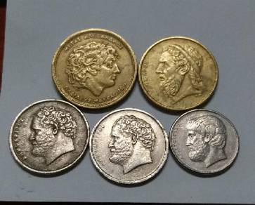 Vintage Greece 1 Lot Of Coins ( 5 Coins)