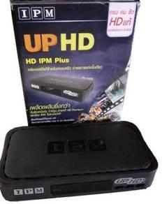 IPM Pro 2 UP HD