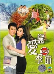 TVB HK DRAMA DVD Season of Love