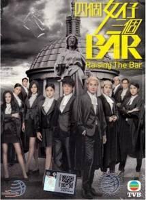TVB HK DRAMA DVD Raising The Bar