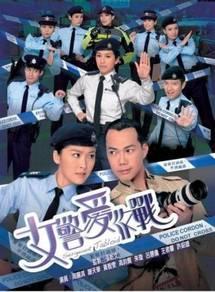 TVB HK DRAMA DVD Sergeant Tabloid