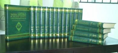 Tafsir Fi Zilalil Quran Terjemahan Bahasa Malaysia