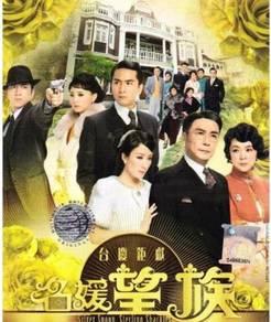 TVB HK DRAMA DVD Silver Spoon, Sterling Sha_ckles