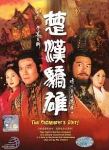 TVB HK DRAMA DVD The Conqueror's Story