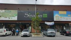 Senawang shop for~rent new tapian busniess centre infront sinaran