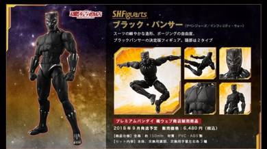 SH Figuarts BlackPanther Avengers InfinityWar MISB