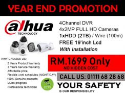DAHUA 2MP CCTV SYSTEM with 2TB HDD & LCD