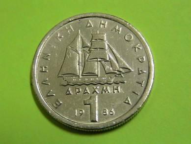 Greece 1 Drachma 1986
