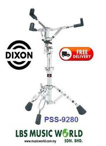 Drum Snare Stand DIXON PSS-9280
