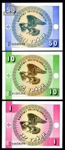 KYRGYZSTAN 3 UNC NOTES 1, 10, 50 tiyin