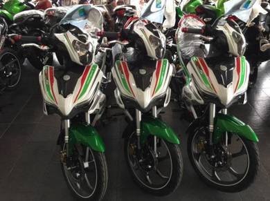 Benelli FRS150i LE