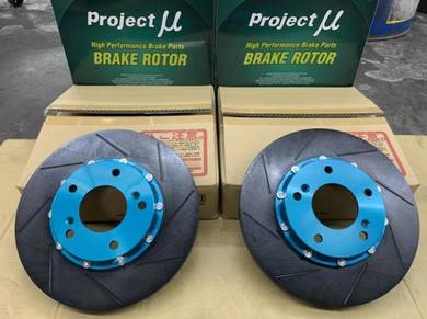 Project Mu U - SCR Pro Disc Rotor Honda Civic EK9