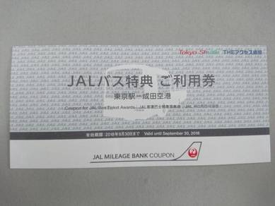 JAL Bus Ticket