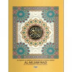 Al Quran (Al Mujawwad dengan Panduan Waqaf)