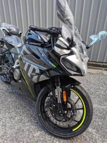 KTNS CFMOTO 250SR SE 19 Free Gift Items Exhaust