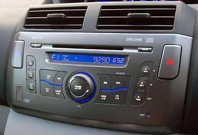 Alza original audio player