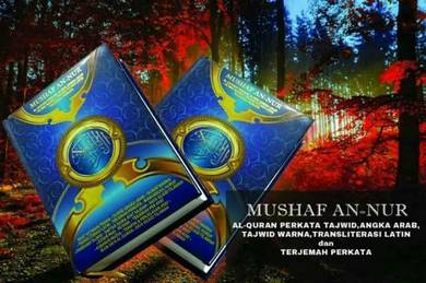 Quran annur & al-hadi
