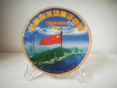 Chinese Puer Puerh ,Tea Sheng Cha 生茶 2012