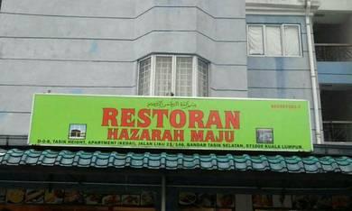 Restoran jual murah (Negotiable)
