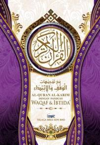 Al Quran Waqaf Ibtida' (B5)