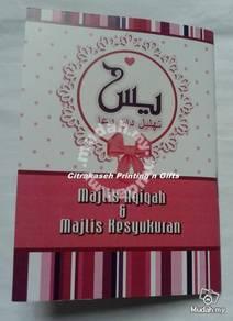 Surah Yaasin (Doorgift)