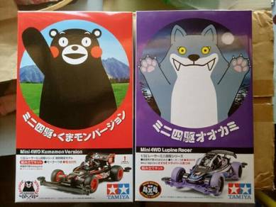 Tamiya mini 4wd racer series