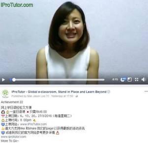 Online Japanese Language Class
