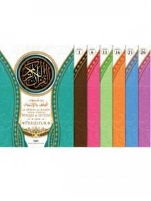 Al-Quran (Waqaf Ibtida' per Juzuk)