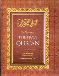 The Holy Qur'an - Hard Cover