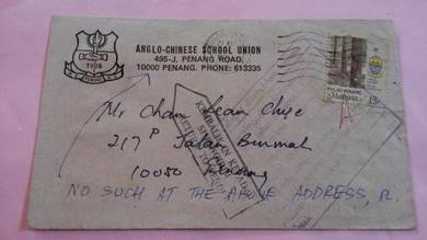 UNCLAIMED Cover Anglo Chinese PENANG No 824