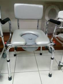 Fushan commode chair