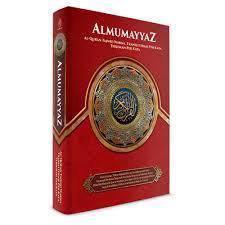 Mushaf al~mumayyaz arab rumi kerupang