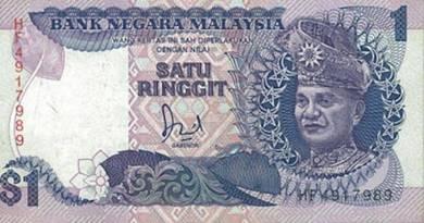 RM 1 lama