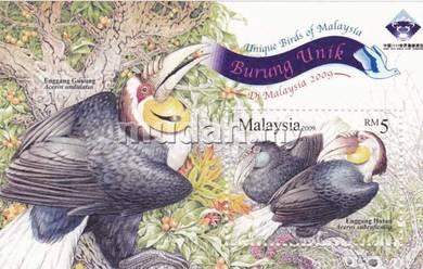 Miniature Sheet Unique Birds Oprint Malaysia 2009