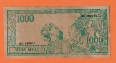 DUIT PERINGATAN SUKARNo GULUNG 1964 - SRIKIPAS