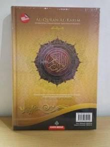 Al-Quran (Mushaf Waqaf Ibtida')