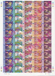 Mint Stamp Sheet Impef Banci Malaysia 2000