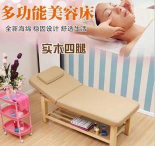 Salon Beauty bath Massage urut facial leg kaki 2