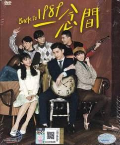DVD TAIWAN DRAMA Back To 1989