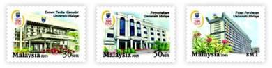 Mint Stamp University Malaya Malaysia 2005