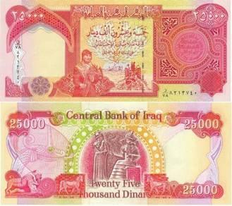 Iraqi Dinar 25k