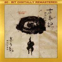 Kitaro Kojiki 180g LP