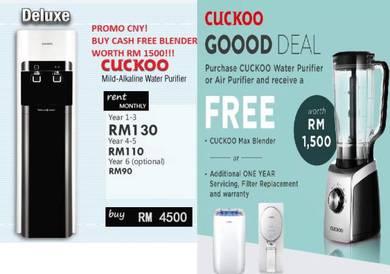 Penapis Air Cuckoo - Deluxe (PROMO CNY)